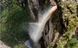 Cachoeira-fumaça